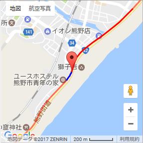 世界遺産鬼ヶ城-001-018-000167.png
