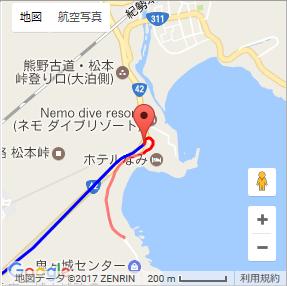 世界遺産鬼ヶ城-001-020-001911.png