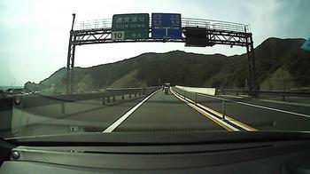 熊野-003-021-000681.jpg