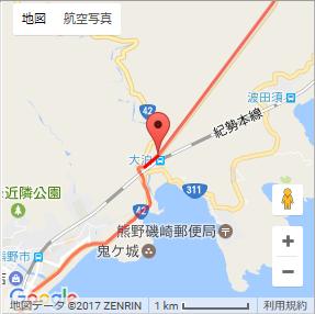 熊野-003-021-000681.png