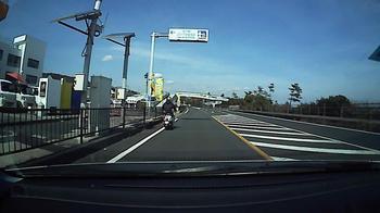 道の駅「パーク七里御浜」-001-006-000856.jpg