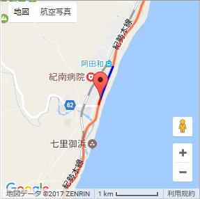 道の駅「紀宝町ウミガメ公園」-001-013-002147.png
