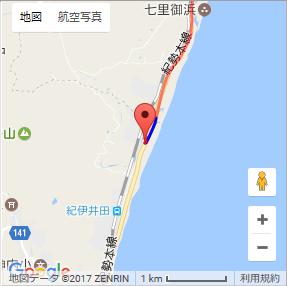 道の駅「紀宝町ウミガメ公園」-001-016-000905.png