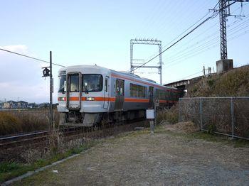 P1210671.JPG