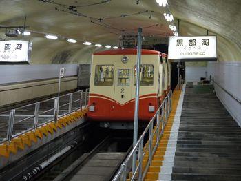 P1240947.JPG
