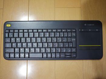P1330353.JPG